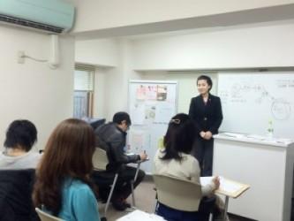 名古屋校のお知らせ