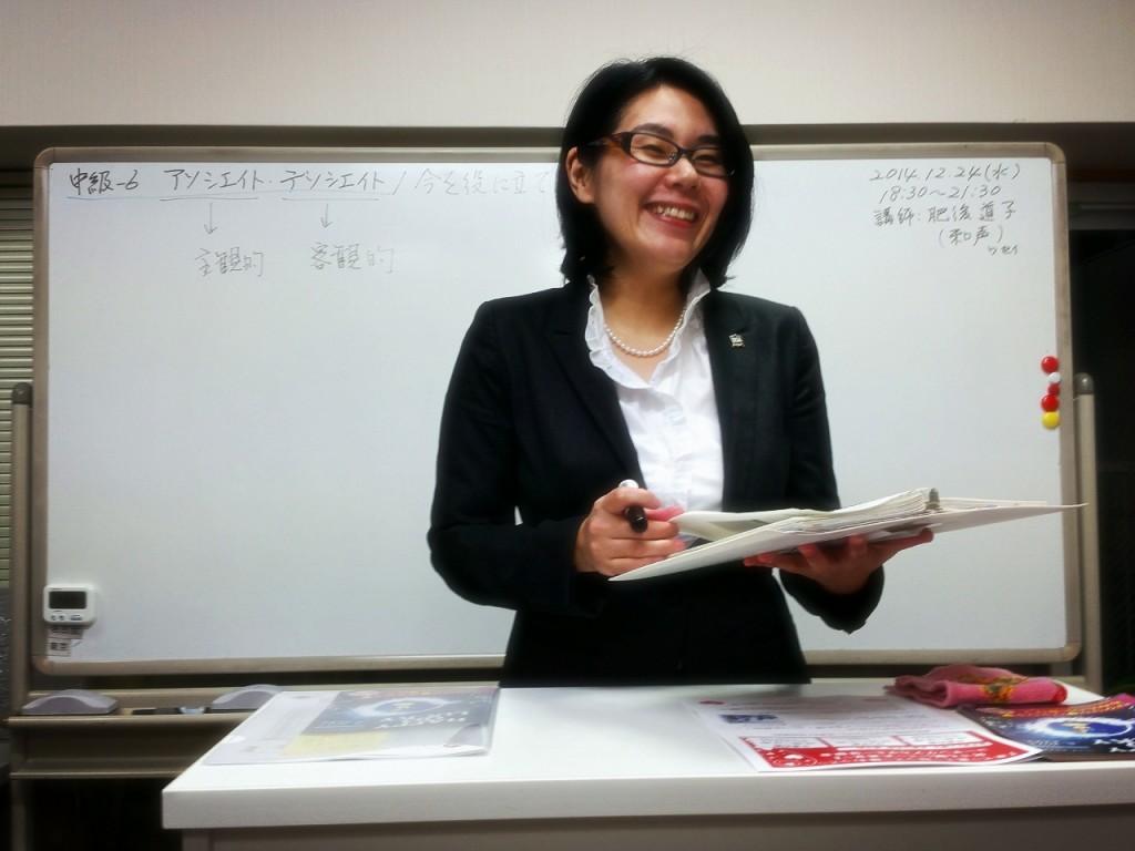 【締め切りました】名古屋校インストラクタートレーニング前期受講者募集!