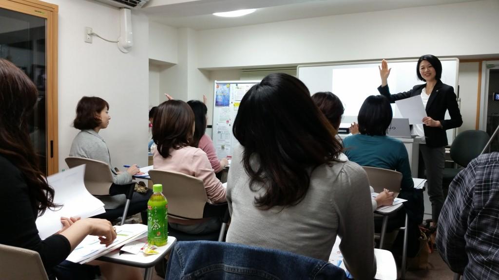 【募集中】モチベーター第5期生受講生(先着10名様)